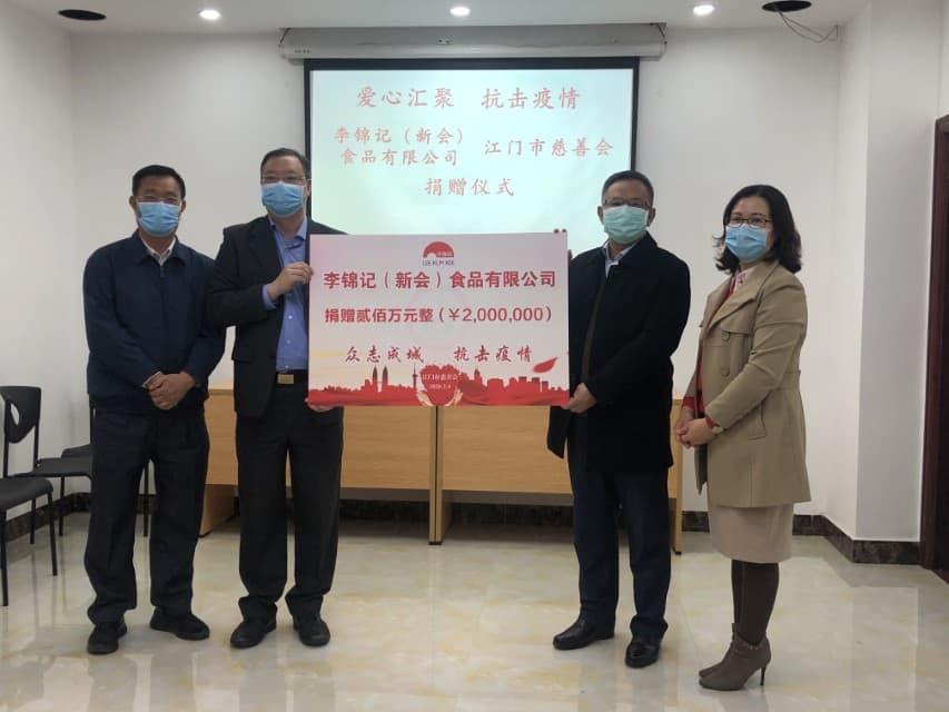 抗击新型冠状病毒疫情 李锦记酱料集团向广东江门捐赠200万元和物资