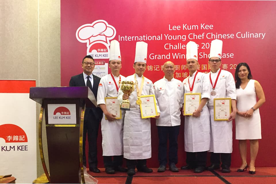 Lee Kum Kee International Young Chef Chinese Culinary Challenge 2016 Grand Winner Showcase.