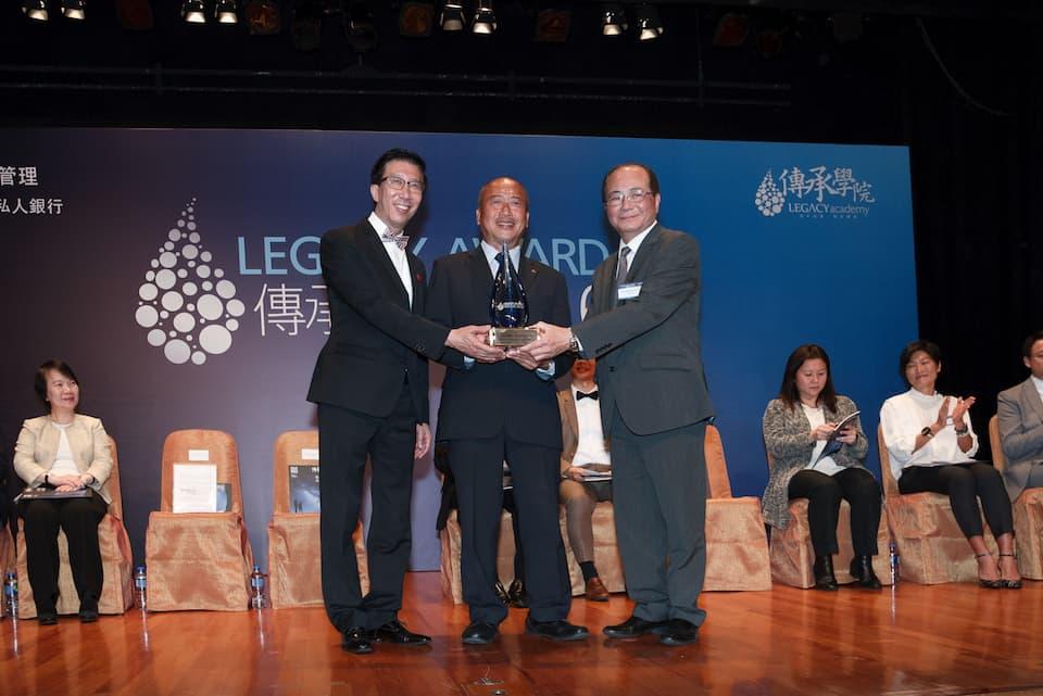 "Lee Kum Kee Family Wins ""Hong Kong Family Legacy Award""."