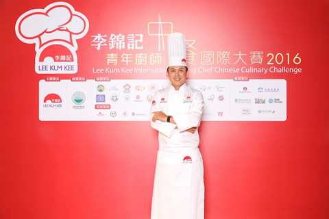 "Lee Kum Kee International Young Chef Chinese Culinary Challenge 2016 champion and the ""Gold and Distinction Awards"" winner Tan kean-loon (Singapore), with the winning dish 'Lee-Kee Classic Beef Tenderloin'."