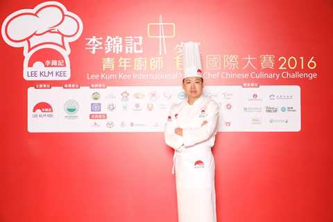 The Lee Kum Kee International Young Chef Chinese Culinary Challenge 2016 Gold Award goes to Yang Gong (Canada) with the winning dish 'Homing Birds with Diced Beef'.