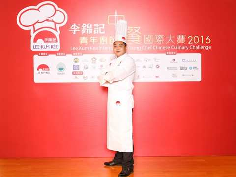 Lee Kum Kee International Young Chef Chinese Culinary Challenge 2016 Silver Award goes to Chen Jian-bin (France) with the winning dish 'French Barbequed Pork Ribs'