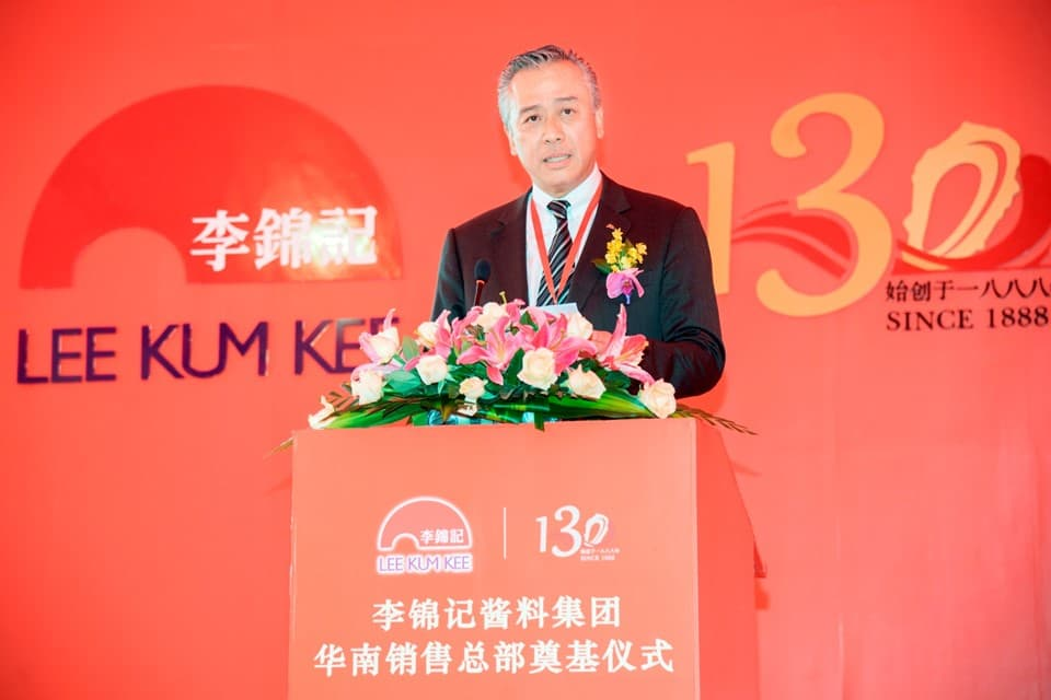 Lee Kum Kee Sauce Group Chairman, Mr. Charlie Lee, delivered a speech at the Groundbreaking Ceremony.
