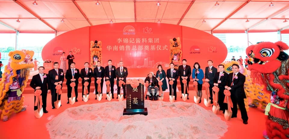 Mr. Lee Man Tat and his wife, Mr. Charlie Lee, Mr. David Lee, together with the guests officiated the groundbreaking ceremony at the foundation stone.