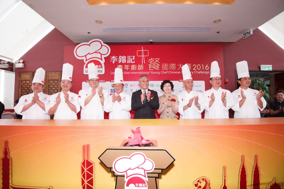 Charlie Lee, Lee Kum Kee Sauce Group Chairman, and Madam Shang Ha-ling, Secretary-General of the World Federation of Chinese Catering Industry (WFCCI) joined the 7 influential judges to officially kick off Lee Kum Kee International Young Chef Chinese Culinary Challenges 2016, amid much fanfare.