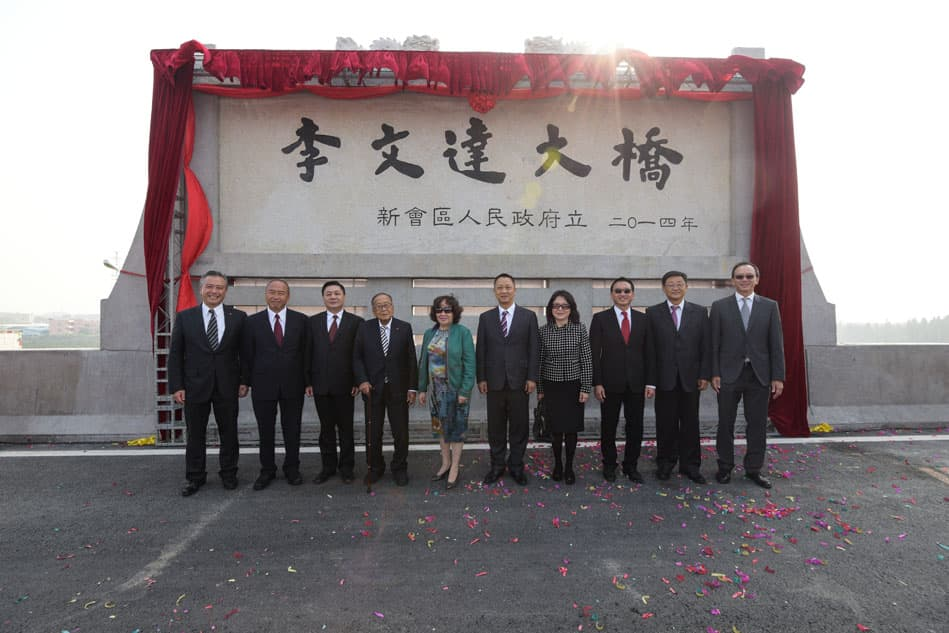 """Lee Kum Kee donated towards the construction of the """"Lee Man Tat Bridge"""" and named it after Group Chairman Mr. Lee Man Tat. The Bridge was opened to traffic in Xinhui, Guangdong Province in 2014."""