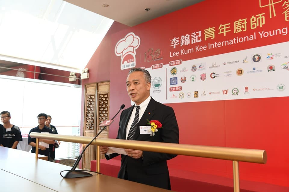 "Mr. Charlie Lee, Lee Kum Kee Sauce Group Chairman delivered his welcome speech at the Opening Ceremony of ""Lee Kum Kee International Young Chef Chinese Culinary Challenge 2018"""