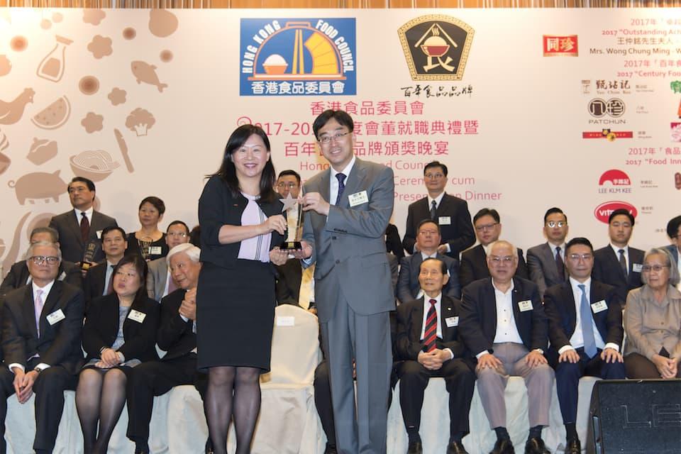 食物及衞生局局长高永文医生颁授「食品创意大奖」予李锦记酱料集团全球市场执行副总裁何婉霞女士。