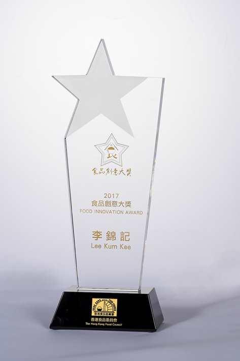 香港食品委員會「食品創意大獎」。