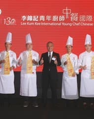 """Mr. Charlie Lee, Lee Kum Kee Sauce Group Chairman delivered his welcome speech at the Opening Ceremony of """"Lee Kum Kee International Young Chef Chinese Culinary Challenge 2018"""" International Champion Emerges at Lee Kum Kee International Young Chef Chinese Culinary Challenge 2018"""