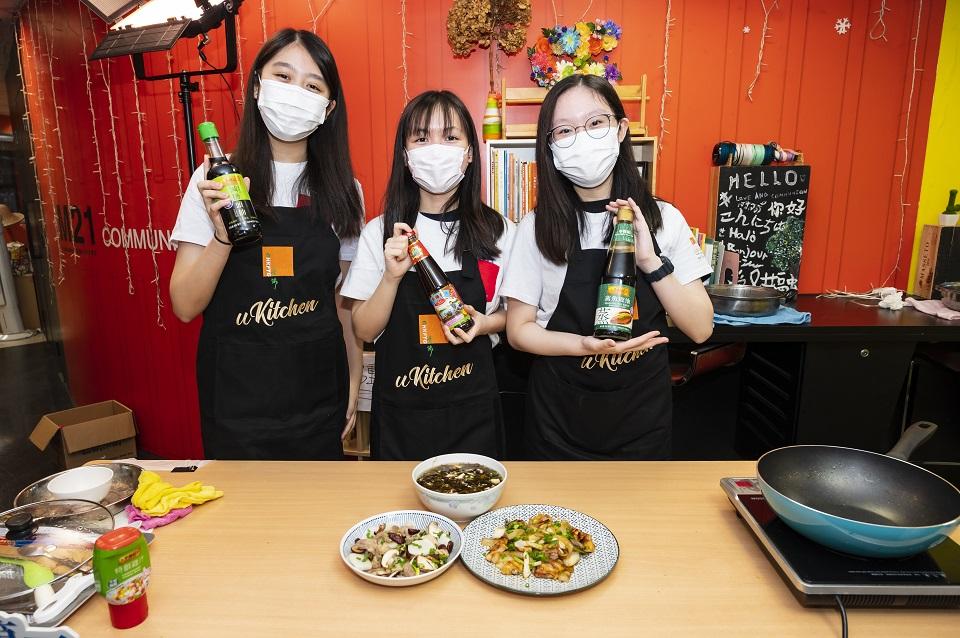 李錦記希望廚師慈善基金贊助「鄰舍第一」社區計劃