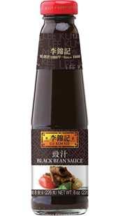 Ready Sauce