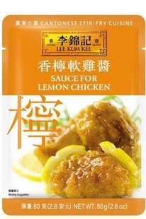 Cantonese Stir-Fry Cuisine