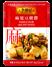 Sauce for Ma Po Tofu
