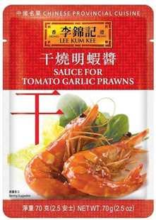 Sauce For Tomato Garlic Prawns