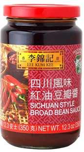 四川風味紅油豆瓣醬