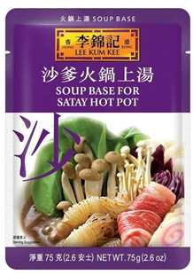 Soup Base for Satay Hot Pot, 75 g (2.6 oz)