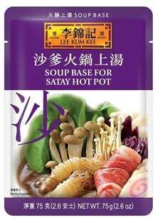 沙爹火鍋上湯 75 g (2.6 oz)