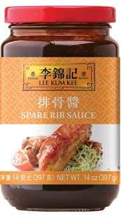 Marinade sauce