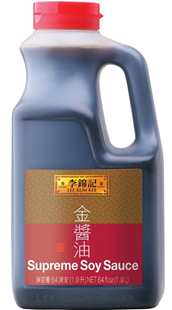 Supreme Soy Sauce