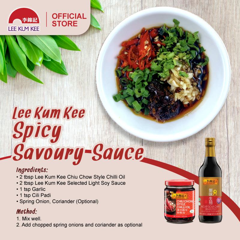 Spicy-Savoury-Sauce