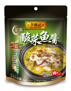 Sauce for Hot and Sour Fish with Pickled Leaf Mustard