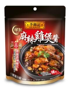 HK Product_245_Sauce for Spicy And Hot Chicken Pot
