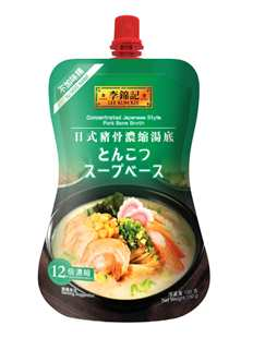 Concentrated Japanese Style Pork Bone Broth