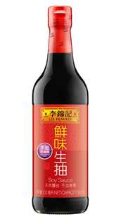 Soy Sauce (No Presevative Added)