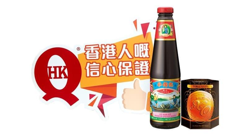 HKTDC Food Expo 2019