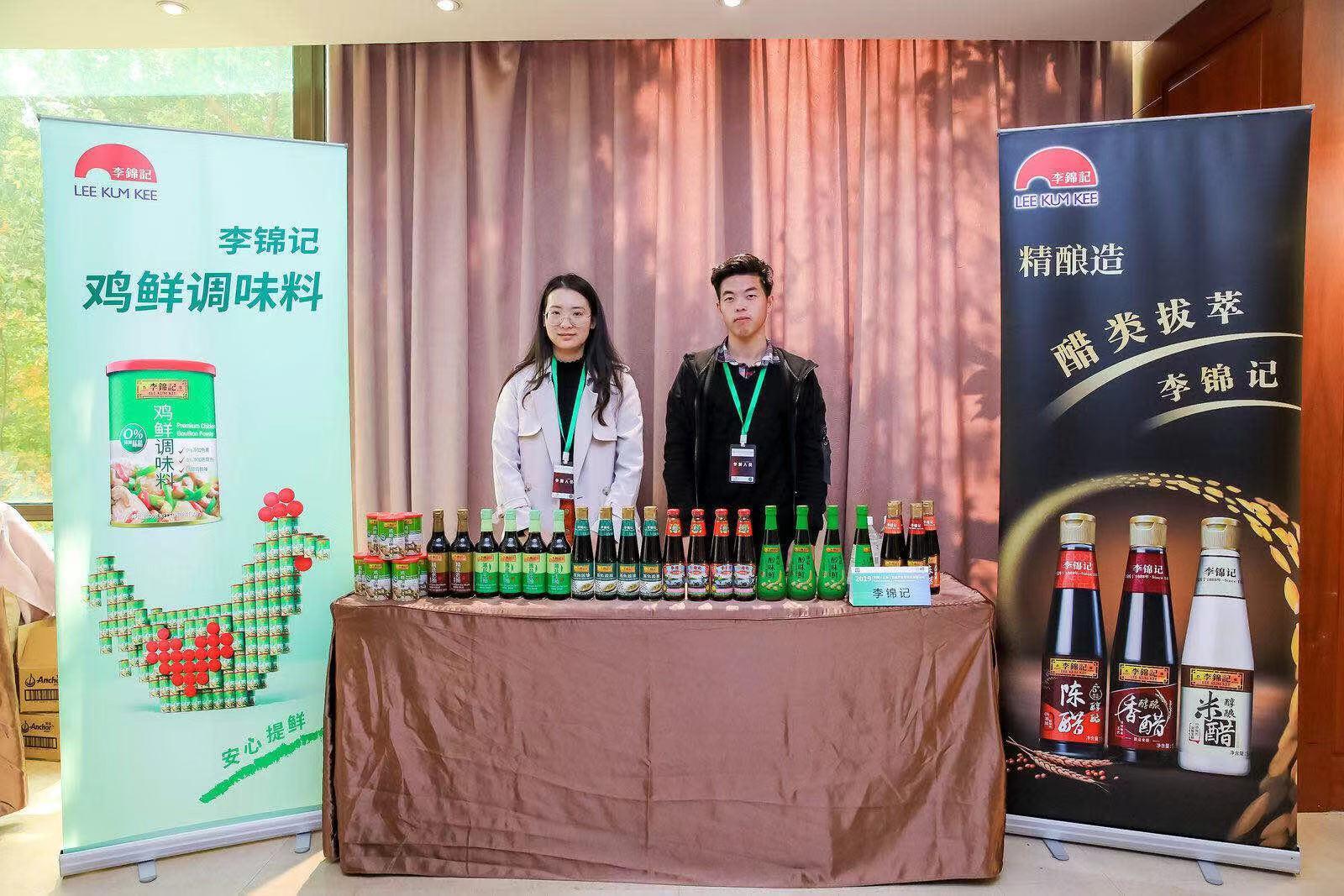 中国(上海)食品产业与安全发展论坛