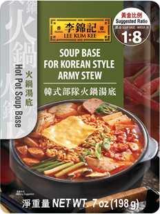 Hot Pot Soup Base for Korean Style Army Stew, 7 oz (198 g)