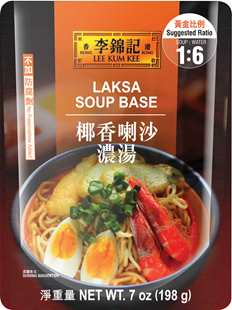 Laksa Soup Base 7 oz (198 g)