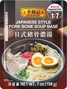 Japanese Style Pork Bone Soup Base, 7 oz. (198 g)