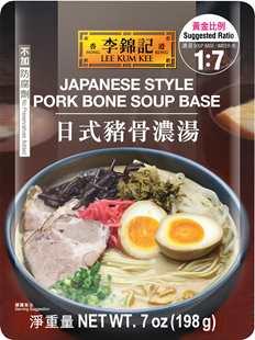 日式豬骨濃湯 7 oz. (198 g)