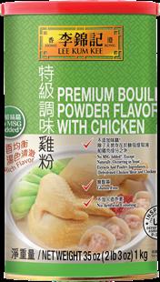 Premium Bouillon Powder Flavored with Chicken No MSG 1KG