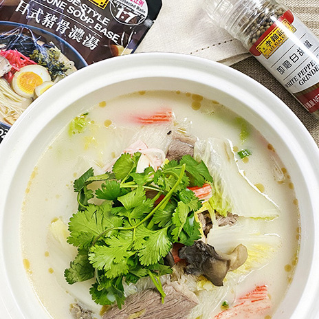 Recipe Assorted Vermicelli Soup S