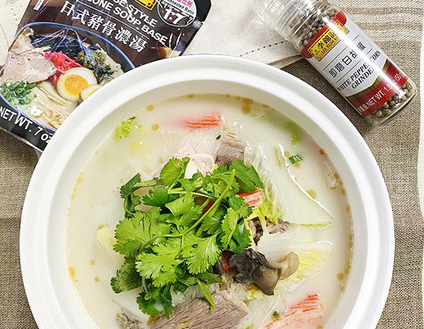 Recipe Assorted Vermicelli Soup