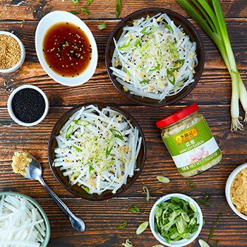Recipe Daikon Salad 2 S