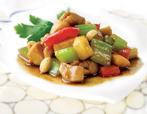 Recipe Kung Pao Chicken 3