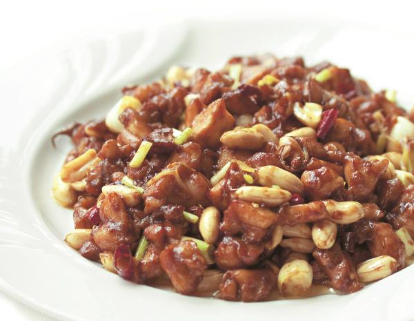 Recipe Kung Pao Chicken