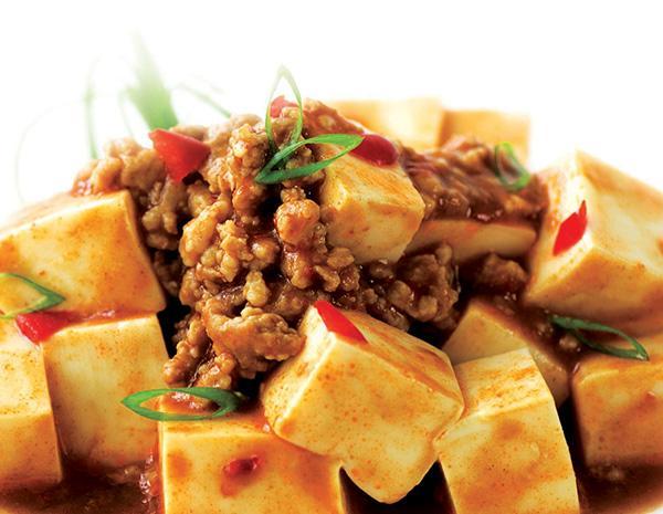 Recipe Ma Po Tofu 2