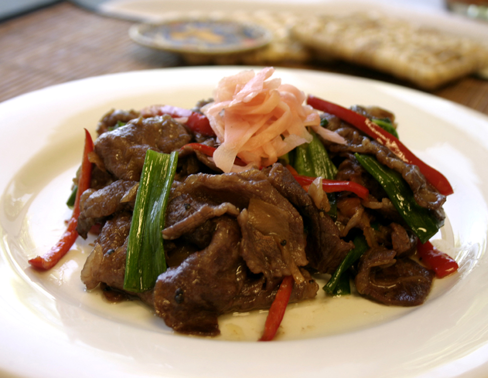 Recipe Pickled Ginger Beef