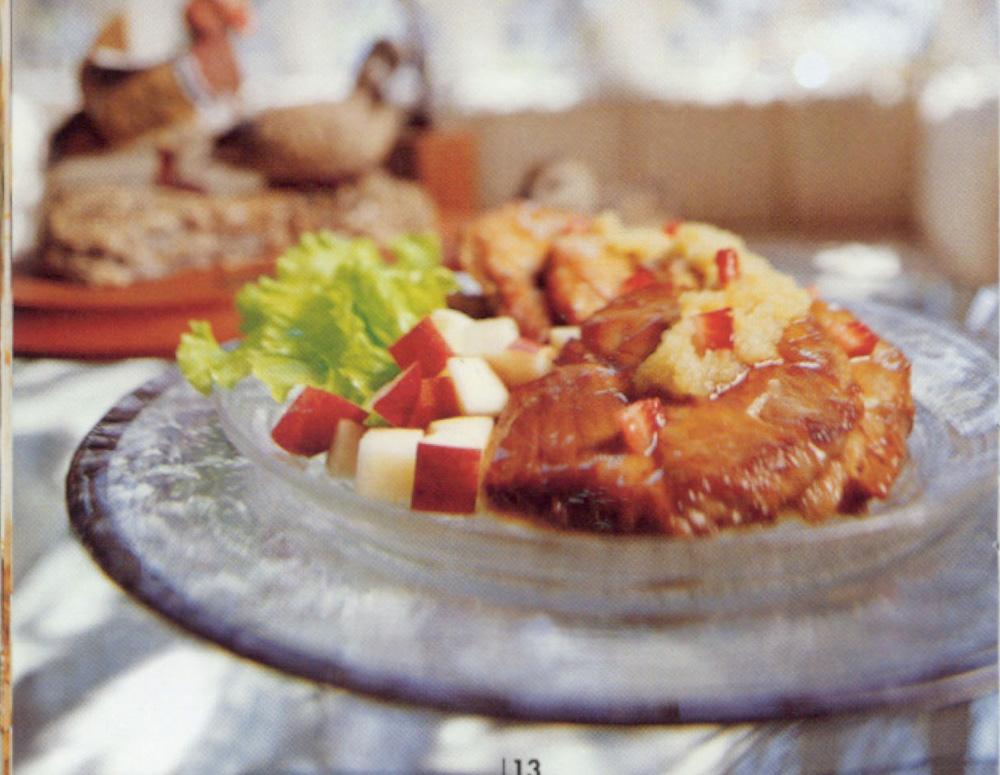 Recipe Pork Chop with Apple Sauce