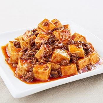 Recipe Sichuan Style Mabo Tofu S
