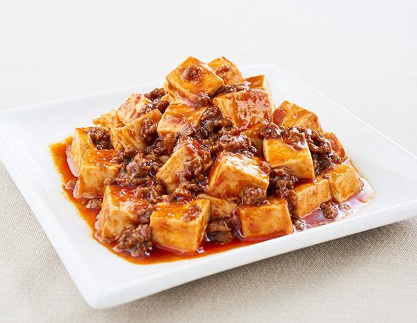 Recipe Sichuan Style Mabo Tofu
