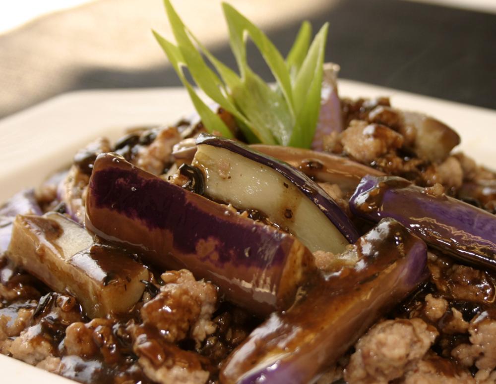 Recipe Spicy Eggplant with Black Bean Garlic Sauce