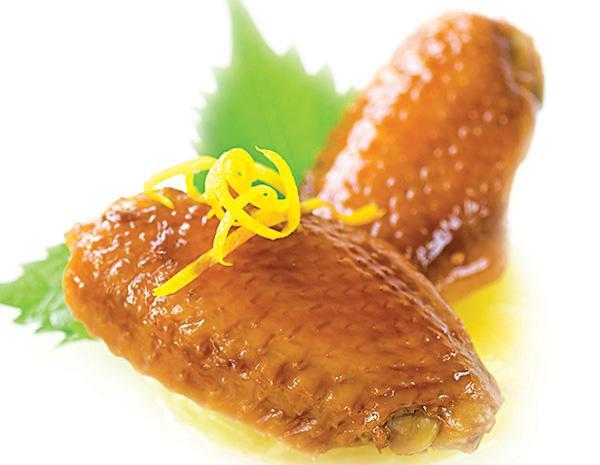 Recipe Teriyaki Chicken Wings 2