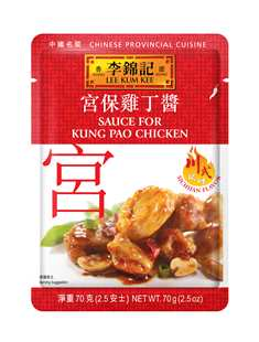 Sauce for Kung Pao Chicken 70g