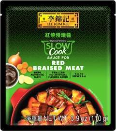 Slow Cook Sauce for Red Braised Meat 3.9 oz (110 g), Sauce Pack